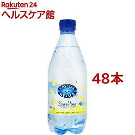 クリスタルガイザー スパークリング レモン (無果汁・炭酸水)( 532mL*24本入*2コセット)【クリスタルガイザー(Crystal Geyser)】[ミネラルウォーター 水 48本入]