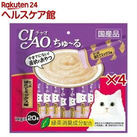 チャオ ちゅ〜る かつお ほたてミックス味(14g*20本入*4袋セット)【ちゅ〜る】