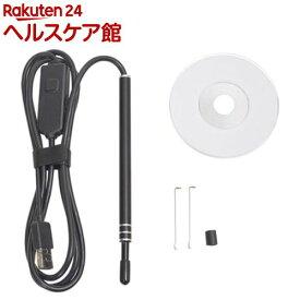 サンコー カメラで見ながら耳掃除爽快USB耳スコープ USBEARCMX3(3個入)【サンコー】