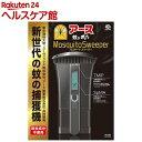 蚊がホイホイ Mosquito Sweeper(1セット)【アース】