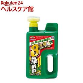 アースガーデン 除草剤 アースカマイラズ 草消滅 ジョウロヘッド(2L)【アースガーデン】