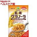 三育フーズ 玄米グラノーラ(320g)