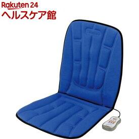 ツインバード シートマッサージャー ブルー EM-2537BL(1台)【ツインバード(TWINBIRD)】