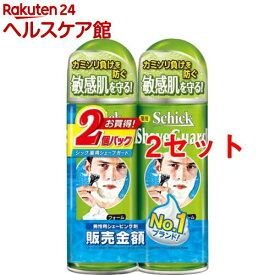 シック 薬用シェーブガード シェービングフォーム(200g*2個パック*2セット)【シック】