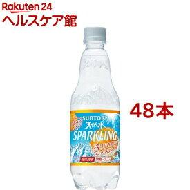 サントリー天然水スパークリング オレンジ 炭酸水(500ml*48本セット)【サントリー天然水】