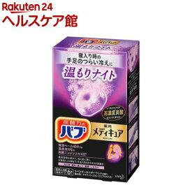 バブ 薬用 メディキュア 温もりナイト(70g*6錠)【バブ】[入浴剤]