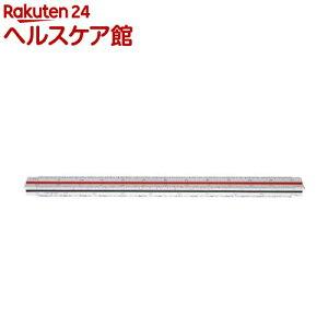 三角スケール ニュータイプ 30cm 土木・建築向き(1本入)