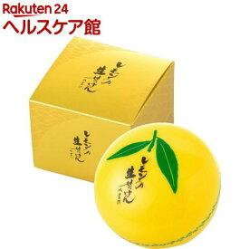 美香柑 レモンの生せっけん(50g)