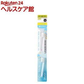 818d7052c7fe0 キスユー イオン歯ブラシ 子供用 替えブラシ ふつう(2本入) イオン歯ブラシ