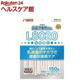 サンライズ ゴン太の歯磨き専用ガム SSサイズ L8020乳酸菌入り(150g)【ゴン太】