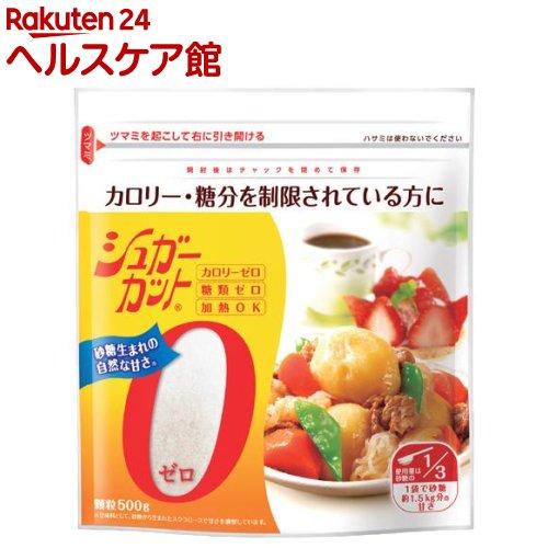 シュガーカット ゼロ 顆粒(500g)【シュガーカット】