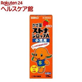 【第2類医薬品】ストナシロップA小児用(120mL)【ストナ】