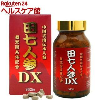 田七人参DX