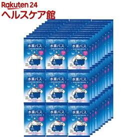 水素バス ハローキティ 3ヵ月セット(90袋入)【水素バス】