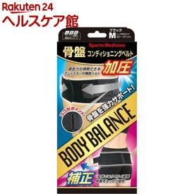 山田式 骨盤加圧コンディショニングベルト ブラック Mサイズ(1コ入)【山田式】