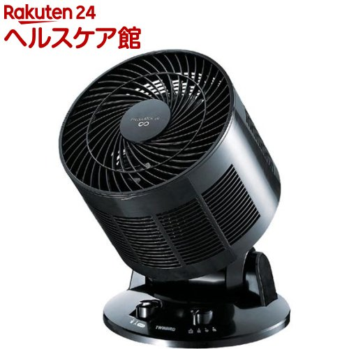 ツインバード 3Dサーキュレーター(横8の字首振り) KJ-D997B ブラック(1台)【ツインバード(TWINBIRD)】【送料無料】