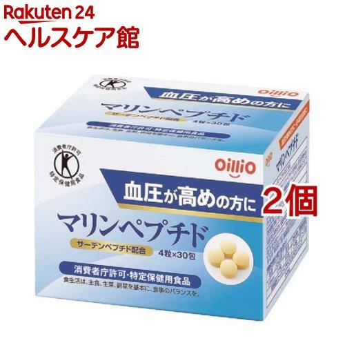マリンペプチド(30包入*2コセット)【日清オイリオ】【送料無料】
