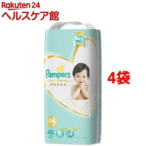 パンパース おむつ はじめての肌へのいちばん テープ スーパージャンボ M(48枚入*4コセット)【mam_p5】【パンパース】