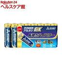 アルカリ乾電池 単3 LR6EXD/8S(8コ入)