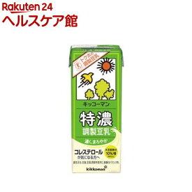 キッコーマン 特濃調製豆乳(200ml*18本入)【キッコーマン】