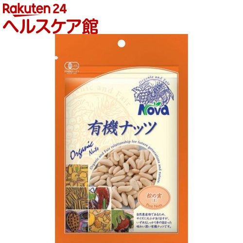 NOVA 有機松の実(60g)【NOVA(ノヴァ)】
