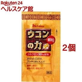 ハウス食品 ウコンの力顆粒 業務用(1.5g*50袋入*2コセット)【ウコンの力】