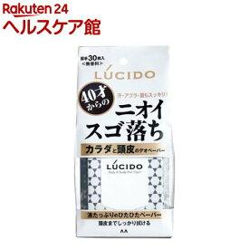 ルシード カラダと頭皮のデオペーパー(30枚入)【spts12】【more30】【ルシード(LUCIDO)】