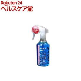 プロの消臭剤 無香料(250ml)【プロの消臭剤】
