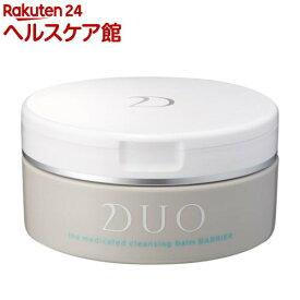 DUO(デュオ) ザ 薬用クレンジングバーム バリア(90g)【DUO(デュオ)】