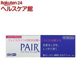 【第2類医薬品】ペア アクネクリームW(セルフメディケーション税制対象)(14g)【ペア】