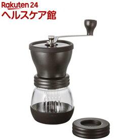 ハリオ セラミックコーヒーミル・スケルトン MSCS-2B(1コ入)【ハリオ(HARIO)】