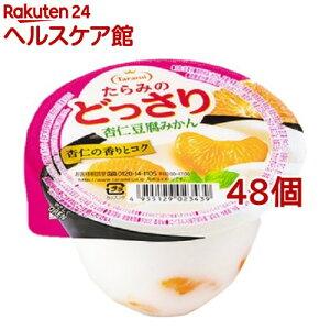 たらみのどっさり 杏仁豆腐みかん(230g*48個セット)【たらみ】