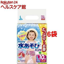 ムーニー 水あそびパンツ 女の子用 Lサイズ 9-14kg(10枚入*6袋セット)【ムーニー】