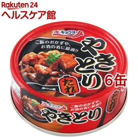 キョクヨー やきとり たれ味(65g*6コ)[缶詰]
