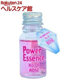 パワーエッセンス No.8 ローズ(10mL)【パワーエッセンス】
