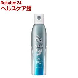 8x4(エイトフォー) メン フットスプレー(135g)【more20】【8x4 MEN(エイトフォー メン)】