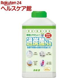 カネヨ 過炭酸ナトリウム(500g)【カネヨ】