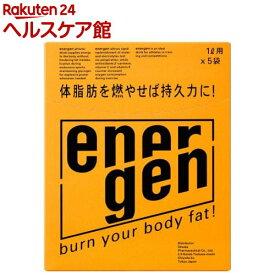エネルゲン粉末 1リットル用(64g*5袋入)【エネルゲン】