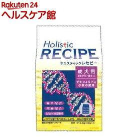 ホリスティックレセピー チキン&ライス 成犬用 1歳から7歳まで(2.4kg)【ホリスティックレセピー】[ドッグフード]