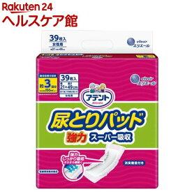 アテント 尿とりパッド 強力スーパー吸収 女性用(39枚入)【アテント】