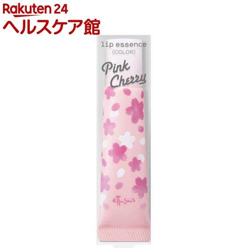 エテュセ リップエッセンスa カラー CB(10g)【エテュセ】