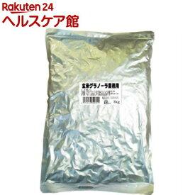 三育 玄米グラノーラ 業務用(1kg)【三育フーズ】