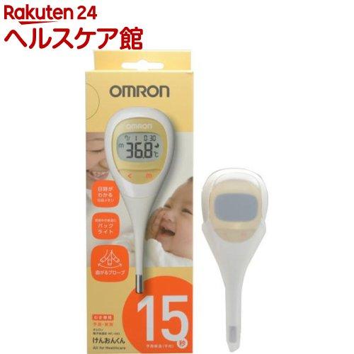 体温計/オムロン けんおんくん MC-682-BA(1台)【けんおんくん】