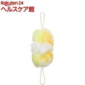 マーナ 背中も洗えるシャボンボール オーロラ イエロー B587Y(1コ入)【マーナ】