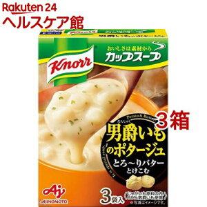 クノール カップスープ 男爵いものポタージュ(3袋入*3箱セット)【クノール】