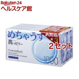 コンドーム/めちゃうす 1000 12コ入*3パック(1セット*2コセット)【めちゃうす】[避妊具]