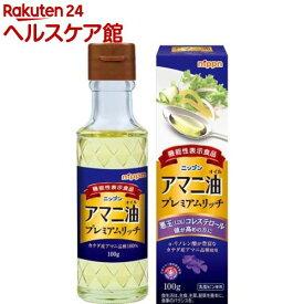 ニップン アマニ油プレミアムリッチ(100g)【spts4】