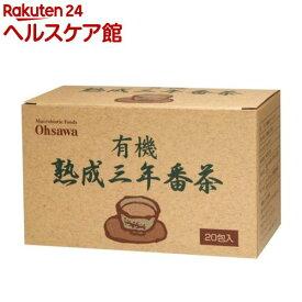 オーサワ 有機熟成三年番茶(36g(1.8g*20包))【spts1】【slide_h2】【オーサワ】