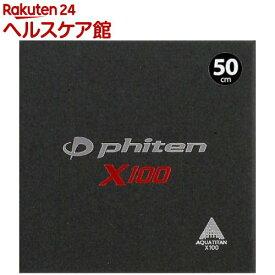 ファイテン ラクワネックX100 リーシュモデル シルバー(1コ入)【ファイテン】