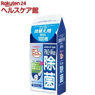 和光堂おしぼりウエッティーアルコール配合除菌ウエッティー詰替え用